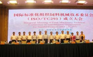 ISOTC293